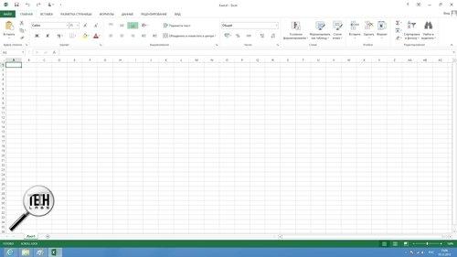 Как сделать фильтр по месяцам в экселе